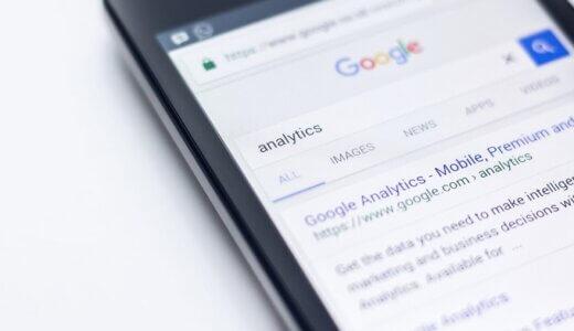 【2021年7月最新版】自分のアクセス除外 | Googleアナリティクス4(GA4)